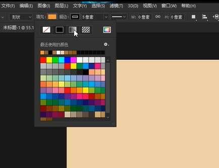 ps新建图形文件工具怎么用第5步