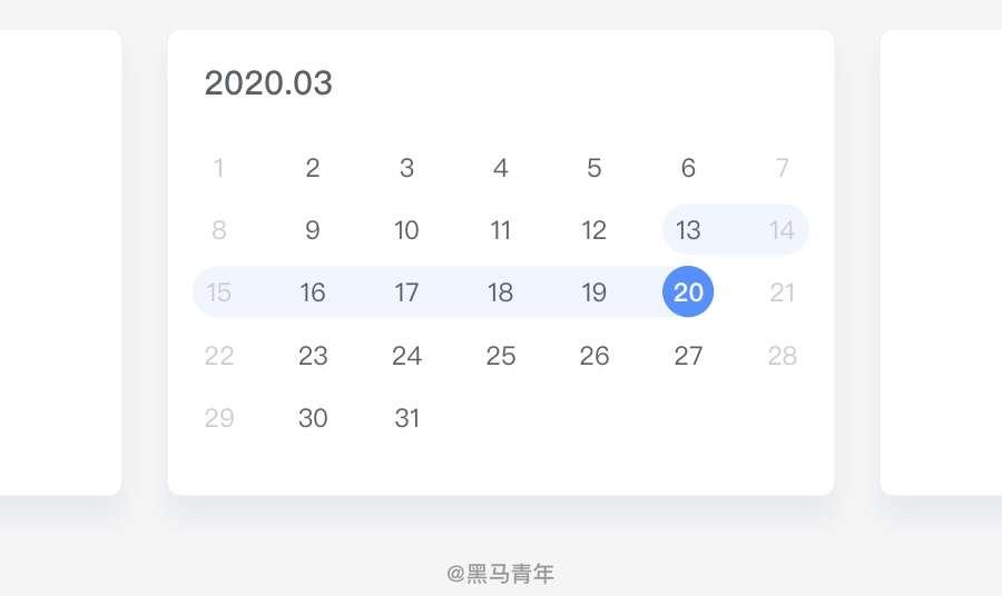 马上就到 2020 年,送你一份年度总结和计划模板