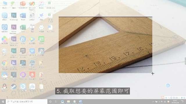 word截图快捷键第5步