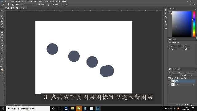 图片怎么制作第3步