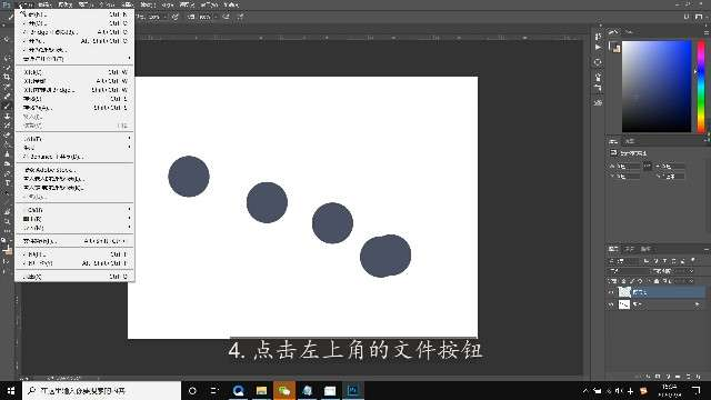图片怎么制作第4步