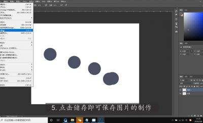 图片怎么制作