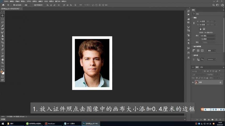 ps打印一寸照片排版怎么操作