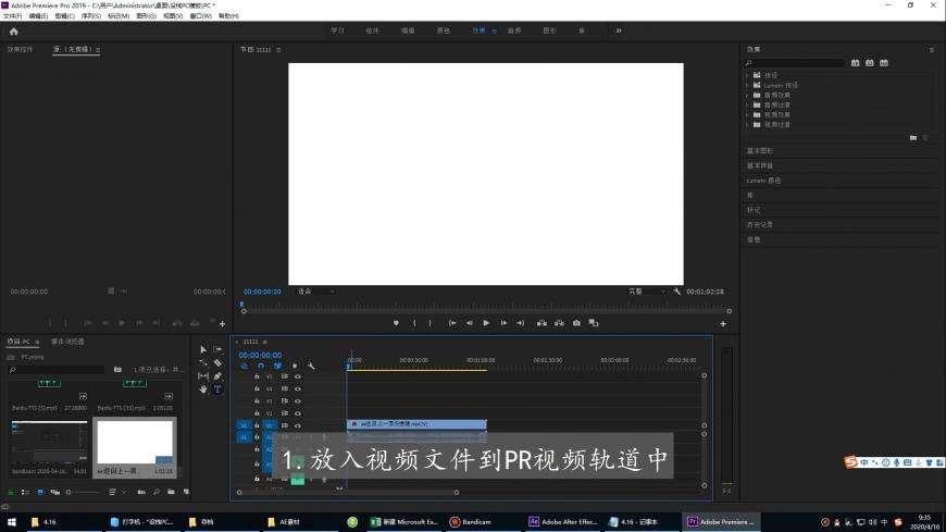 视频怎么加入自己的水印