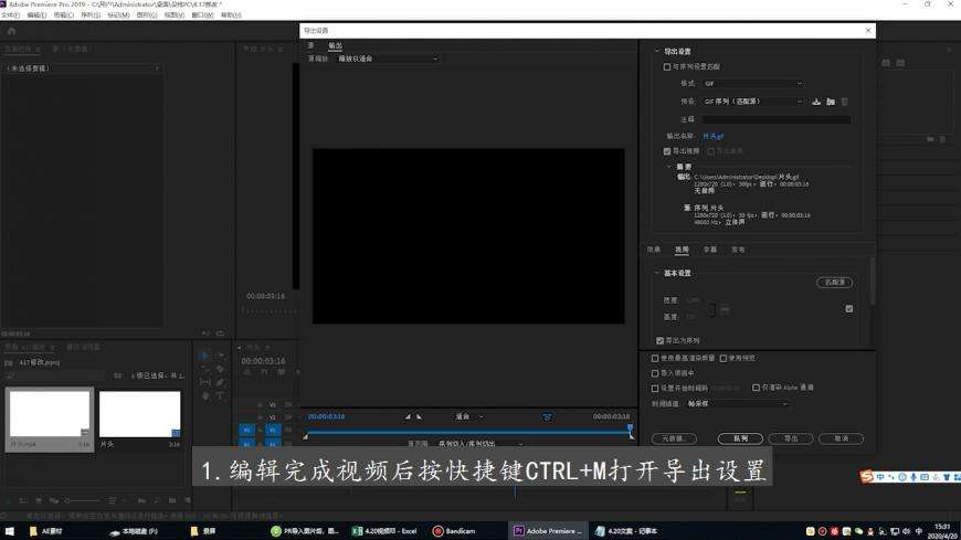 pr将视频提取出一帧一帧图片
