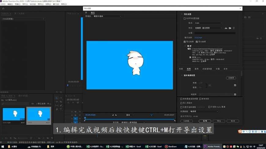 pr怎么导出视频最小