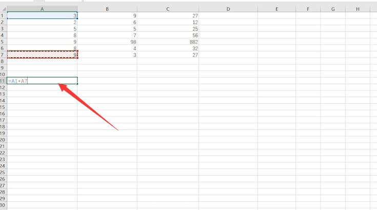 2.在上面的fx函数一栏输入=A1+B1,按回车键即可得到结果。