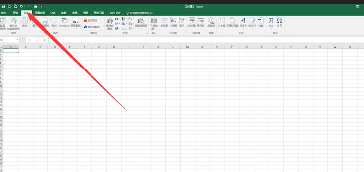 文件怎么导入excel表格第1步