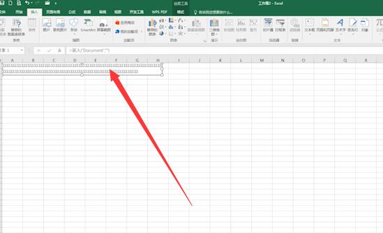 文件怎么导入excel表格第4步