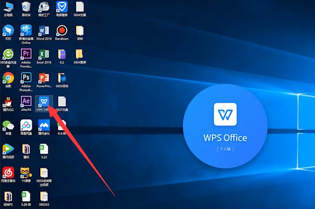 wps怎么删除一页