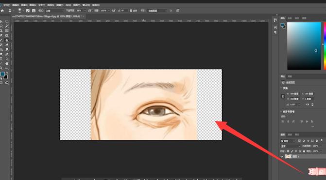 如何使用ps去除照片上的皱纹