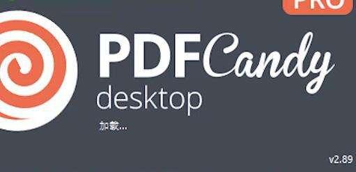 免费转pdf软件有哪些