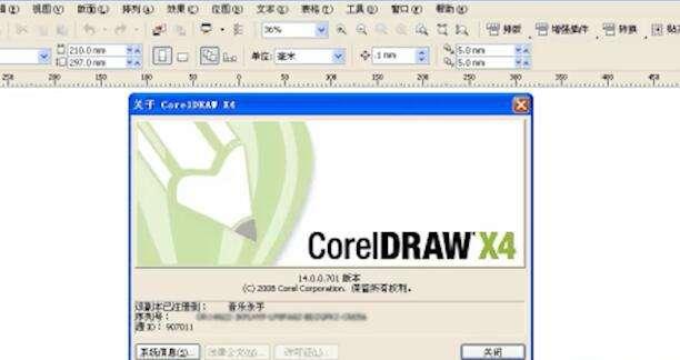 cdr软件是干嘛的