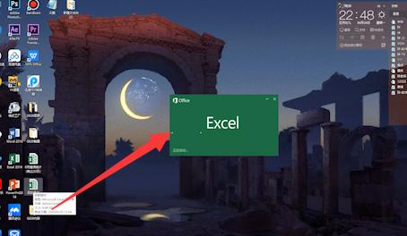 Excel中len函数的使用方法