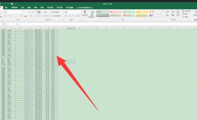 excel表格怎么自动排序