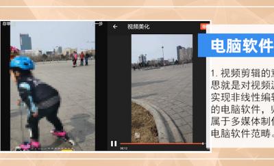手机剪辑视频软件