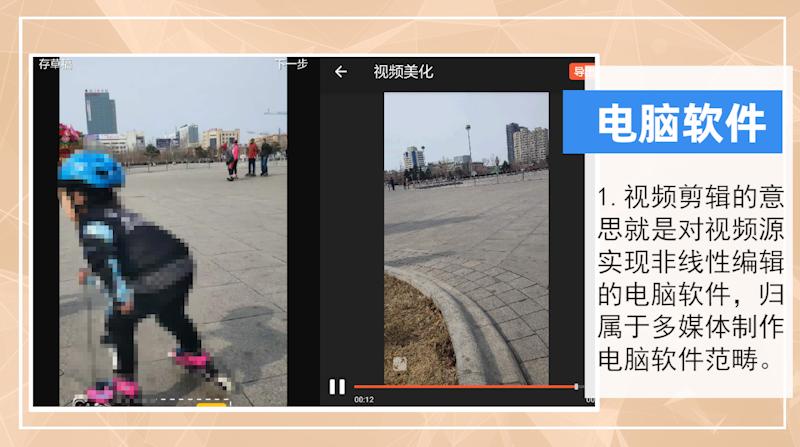剪辑视频的软件手机