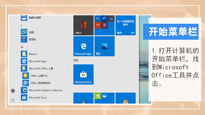 wps英文版怎么转换为中文版