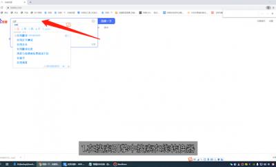 如何在线把语音翻译成文字