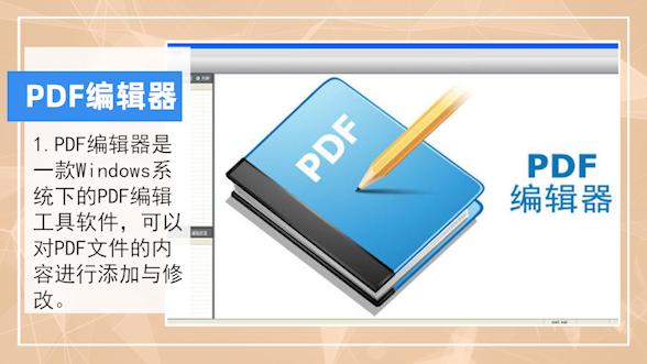 电脑上常用的pdf打开软件