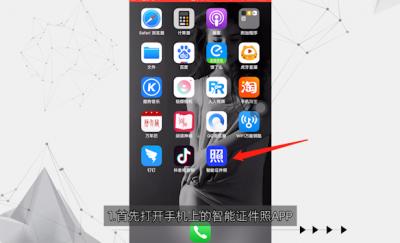 手机怎么给证件照更换背景颜色