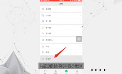 怎么在线完成英汉互译
