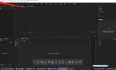怎么使用软件进行视频合并