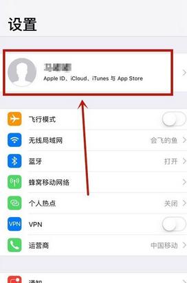 苹果怎么扩大手机内存容量第2步