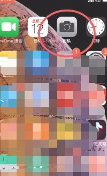 iphonex怎么切换广角第1步
