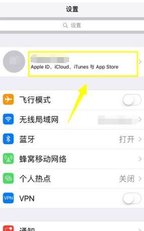 怎么清空苹果手机所有内容第1步
