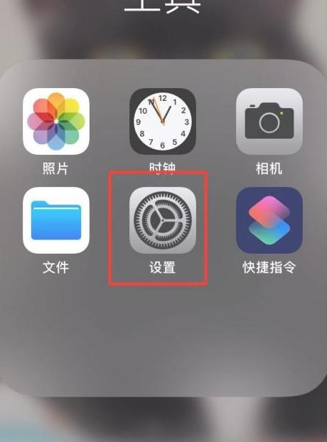 iphone改不回4位密码第1步