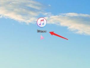 苹果14.0系统怎么降级第1步