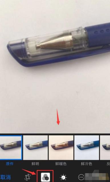 苹果手机实况怎么选取其中一帧第6步