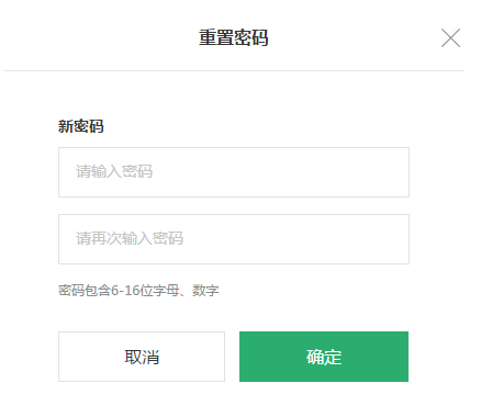 oppo账户忘记了密码第4步