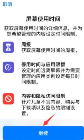 苹果11照片怎么加密第2步
