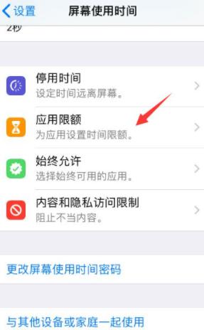 苹果11照片怎么加密第4步