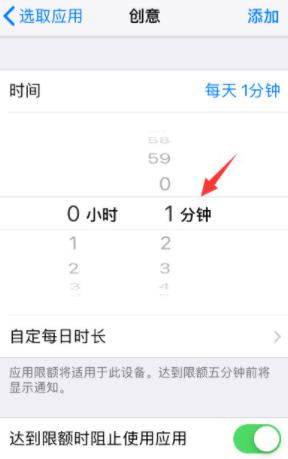苹果11照片怎么加密第6步